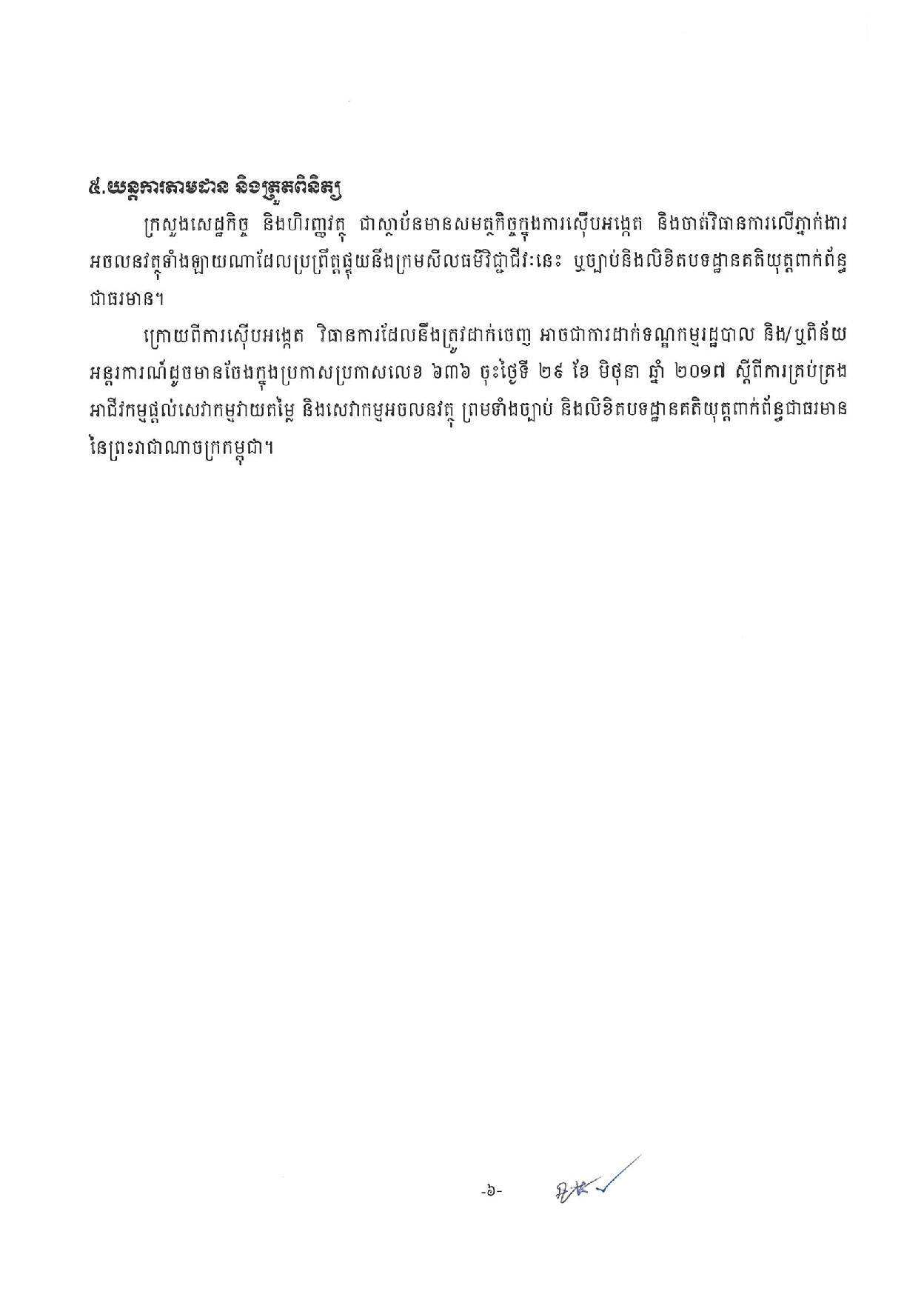 document-page-016.jpg